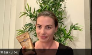 Eco Tan – Invisible Tan Information Video